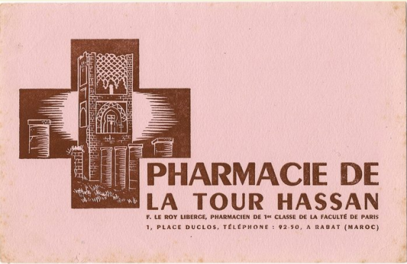 PHARMACIE LA TOUR HASSAN