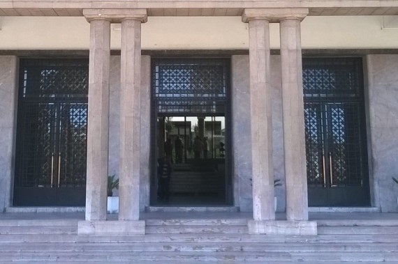 entree-exte-wilaya2